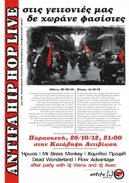 30-afisa-antifa-hip-hop-live-26-10-12