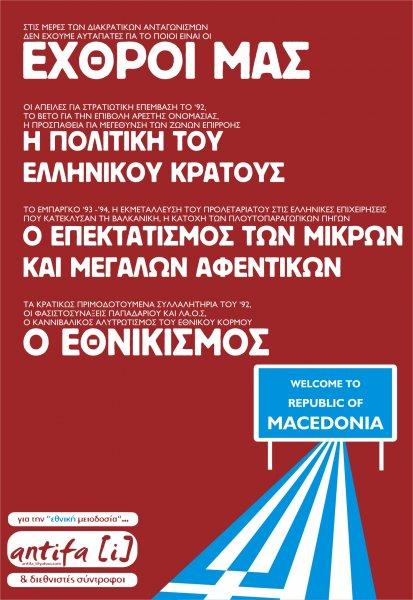 04-makedoniko-04-08