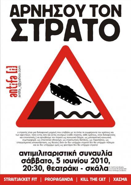 11-antimlitaristikh-sunaulia-05-06-10