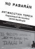 27.5-antifasistiki